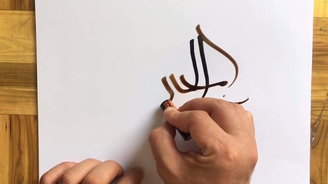 آموزش خطاطی حرفه ای با استفاده از باطری قلمی