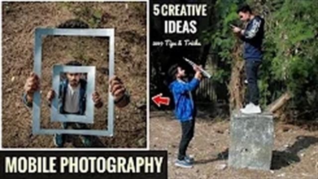 آموزش ترفندها و تکنیکهای عکاسی خلاقانه و حرفه ای با موبایل – بخش 5